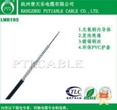 LMR195低损射频电缆