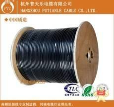 LMR240天线用同轴电缆