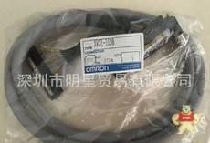 XW2Z-100B+XW2D-40G6
