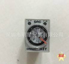 H3Y-2-C60SDC24V