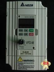 VFD004M21A