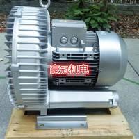 环形高压风机/旋涡高压风机/RHG-810环形鼓风机