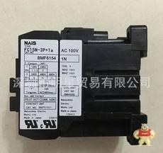FC-15N-3P+1AAC110