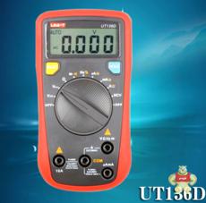 UT136D