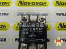 D4875CYRDOM