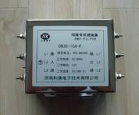 伺服电机专用滤波器DN3C-10A-F 三相高性能220-380V电压可选 和康电子