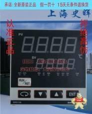 SRS13A-6IN-90-N100000