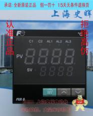 PXR9NEY1-FW000-C