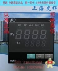 PXR9NCY1-8W000-C