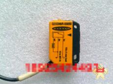 Q23SN6R-55850