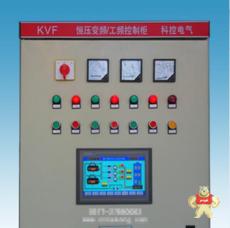KVF-4