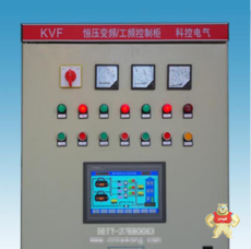 KVF-55