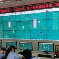 厂家定做 脱硫系统 除尘集散型DCS中央控制系统 dcs控制系统