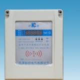 河南 射频卡机井灌溉收费控制器 IC卡水资源预付费控制器 水泵控制箱专卖