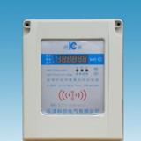 射频卡农田灌溉机井控制器 生产厂家 水泵控制箱专卖