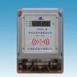 廠家直銷 農村灌溉控制器 射頻控制器 380v 機井控制器