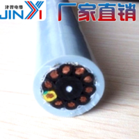 厂家直销 高速运行10芯柔性电缆 柔性护套耐磨电缆TRVV 10*0.3
