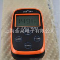 国产固体负离子含量检测仪IT-10 优惠价格欢迎详询!
