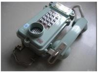 BDH防爆电话机_BDH防爆电话机价格_BDH防爆电话机厂家