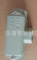 BHC-B-G20防爆穿线盒铸铁定做防爆穿线盒铸铁