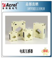 AKH-0.66/I-30I-15/520/5-30/5