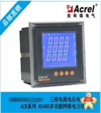 ACR120EFL-ACR120EL/F