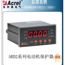 ARD2-800A/CJK-160-400kw-1