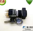 专业销售富士口径16mm按钮开关富士钥匙按钮富士按钮AH164-J2A22A