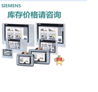 6AG1124-0XC02-4AX0西门子宽温型精致面板6AG1 124-0XC02-4AX0