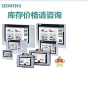 6AG1124-0UC02-4AX0西门子宽温型精致面板6AG1 124-0UC02-4AX0