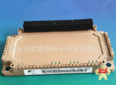 7MBR75VR120-50