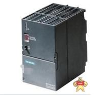 6ES7 307-1KA02-0AA0西门子PS307电源模块 6ES7307-1KA02-0AA0
