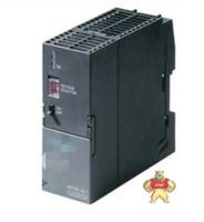 6ES7 307-1BA01-0AA0西门子S7-300电源模块 6ES7307-1BA01-0AA0