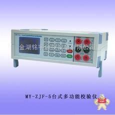 MY-ZJF-5