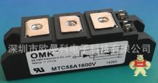 MTC55A1600V