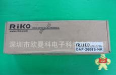 OAP-2008S-NK