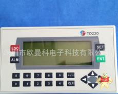 TD220-S