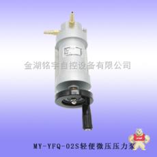 MY-YFQ-02S