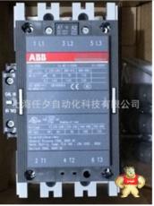 ABBAX32-30-10-80*220-230V50Hz