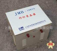 JMB-10KW-380v127v