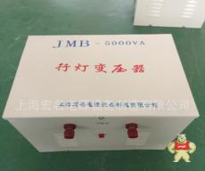 JMB-5000VA