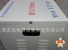 36V-DG/JMB-2.5k-220v36v
