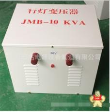 36V-JMB-JMB-10KVA