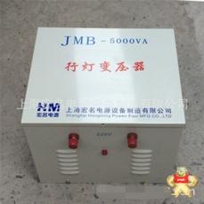 JMB-5kva-380v