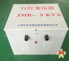 JMB-5KVA--380v220v36v5000W
