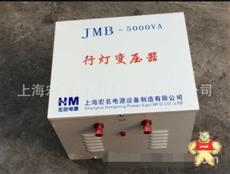 JMB5kW-380-22036v5