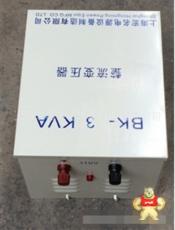 BK-3000VA380V-DC40V