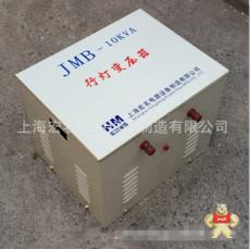 JMB-10KVA-36V-220V--380V