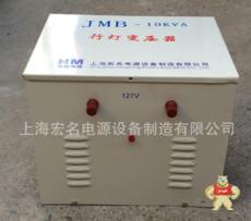 BYQ-HMJMB-10KVA-220v127V