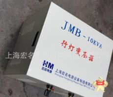 jmb-10kva-380v220v36v